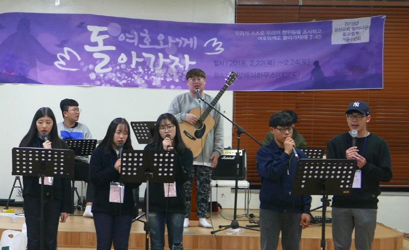 작은크기_08둘째날집회 (5).JPG