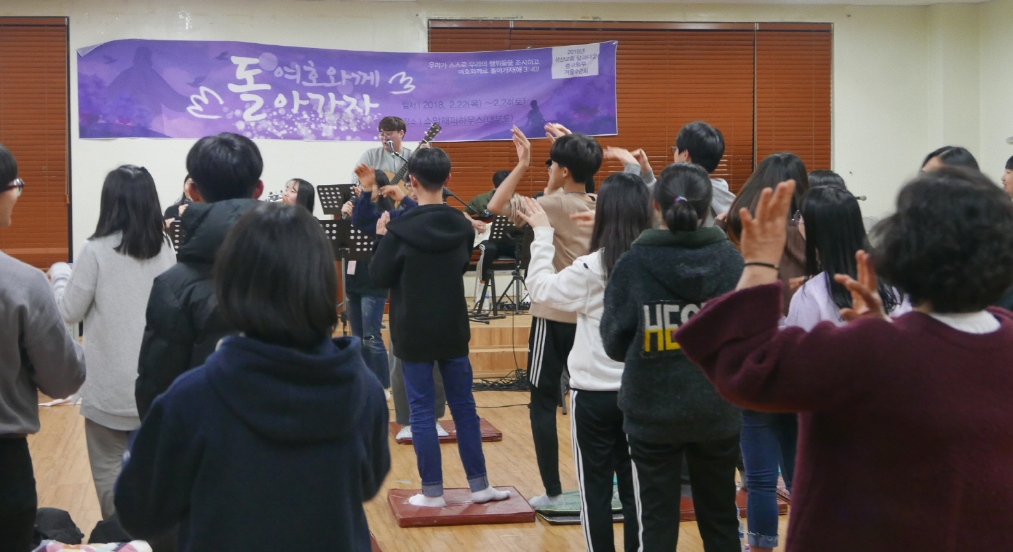 작은크기_08둘째날집회 (4).JPG