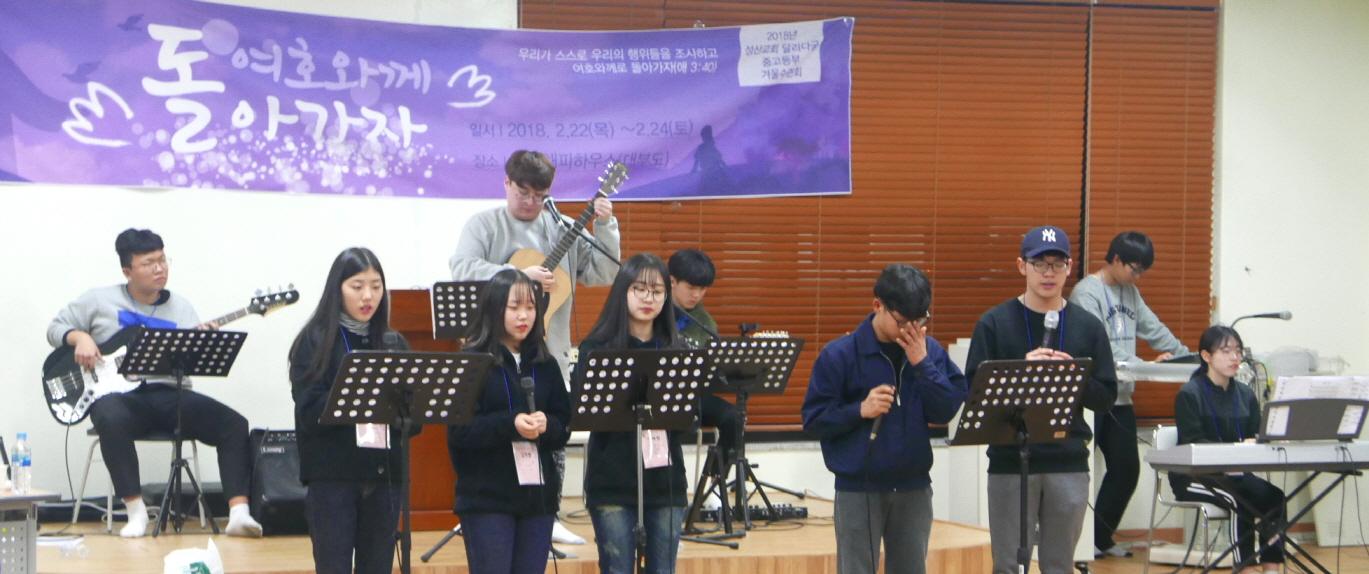 작은크기_08둘째날집회 (1).JPG