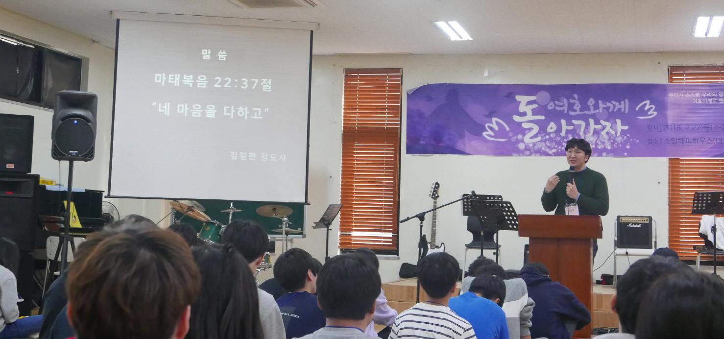 작은크기_00개회예배 (1).JPG
