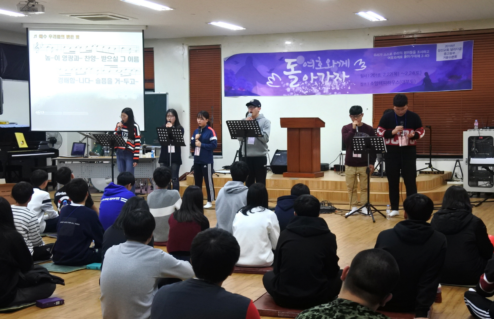 작은크기_05첫날집회 (01).JPG