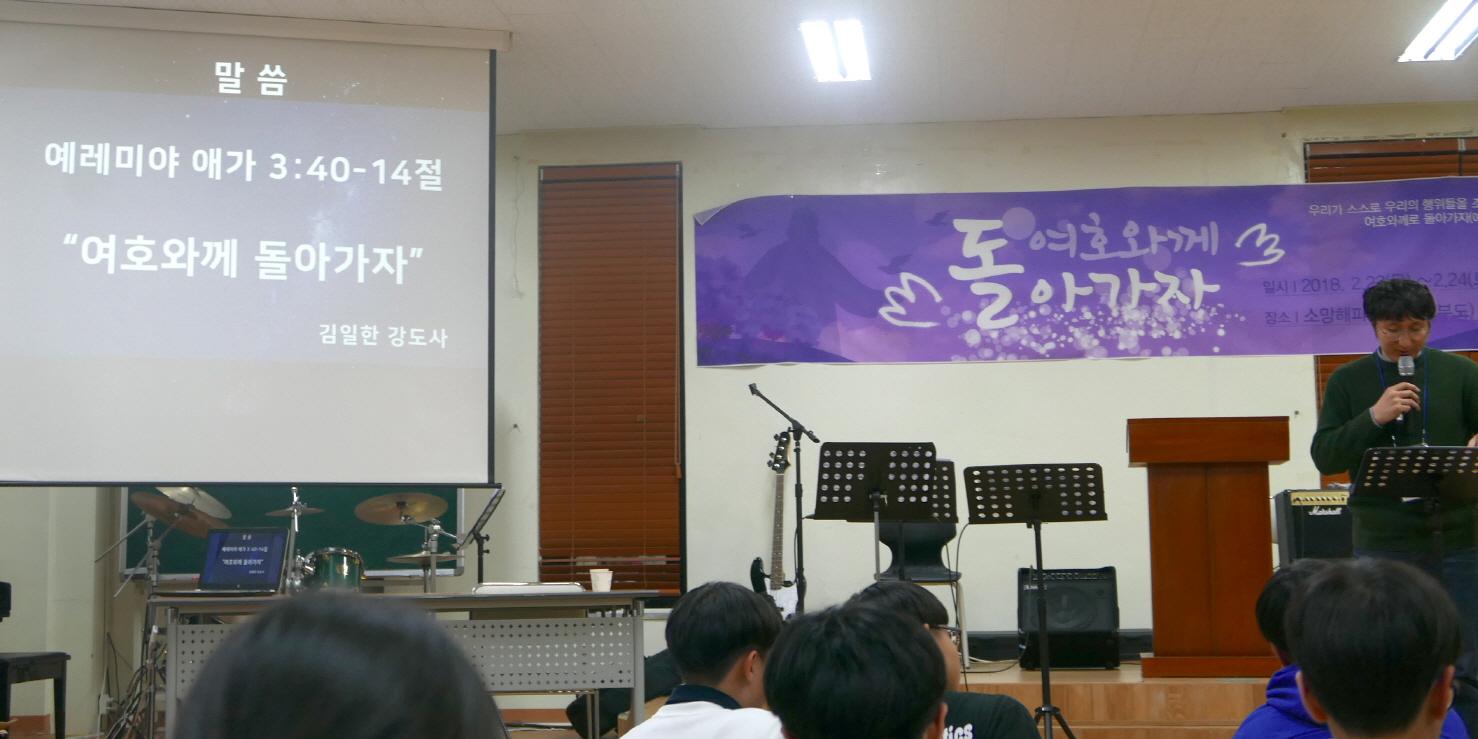 작은크기_05첫날집회 (3).JPG
