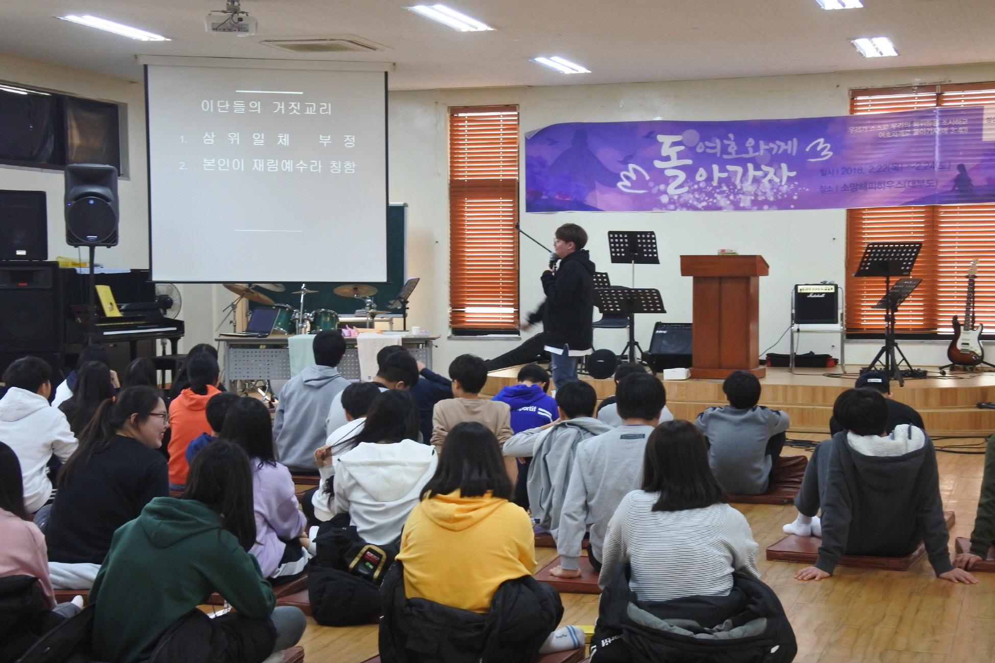 작은크기_07이단특강 (2).JPG