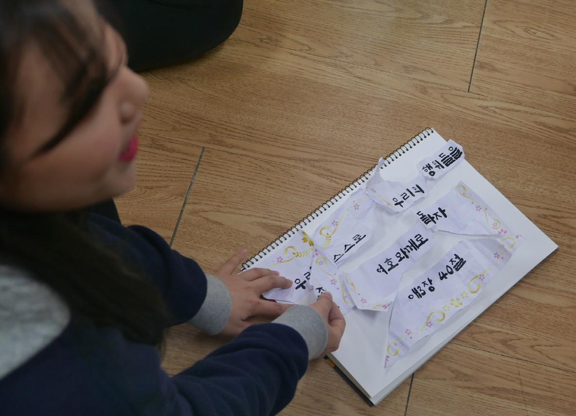 작은크기_07코너학습 (5).JPG