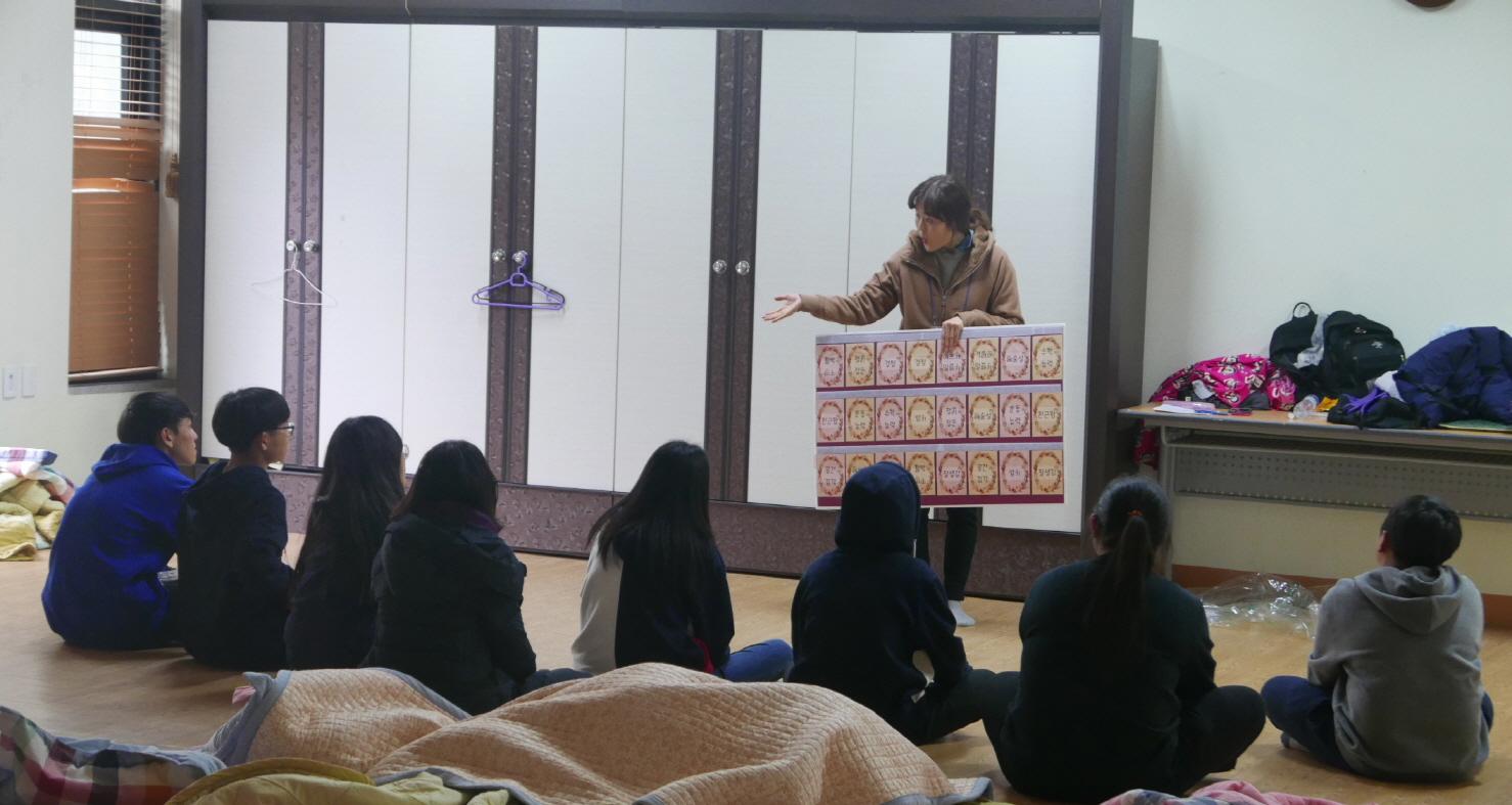 작은크기_07코너학습 (2).JPG